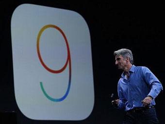 苹果官方公布升级iOS 9时卡顿解决办法