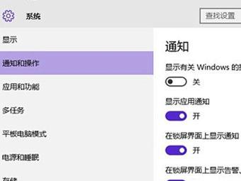 Windows 10 CPU占用率高解决办法