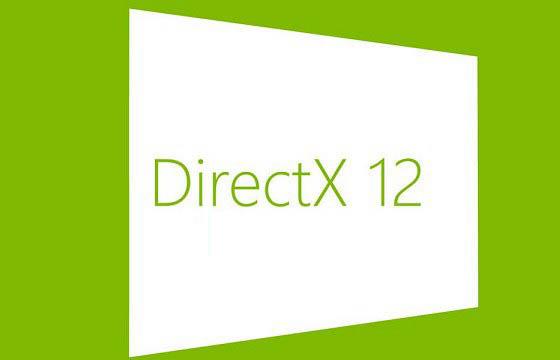Windows 7可以安装DirectX 12吗