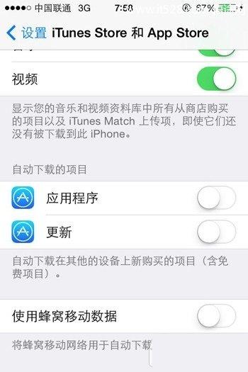 10个提升iPhone用久太卡后的速度方法