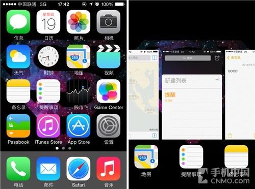 几招解决iPhone手机发烫方法 情况后台程序