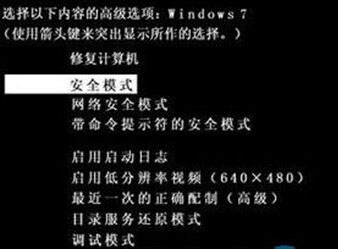 Windows 7文件无法复制粘贴修复键盘与鼠标方法