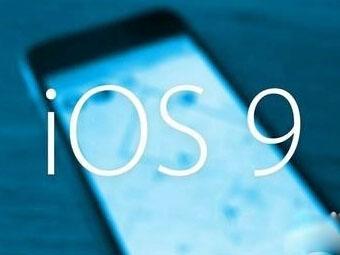 iOS9.1动画消失没有动画效果解决办法