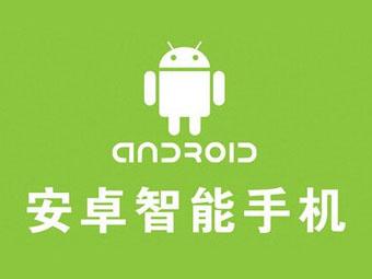 Android安卓手机不能安装软件原因与解决办法