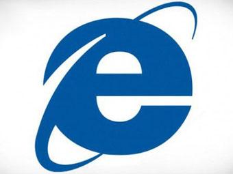 Windows 10下IE无法使用的三种解决方法