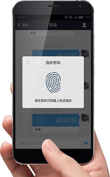 魅族MX5/魅族PRO5录入指纹技巧 提高解锁成功率
