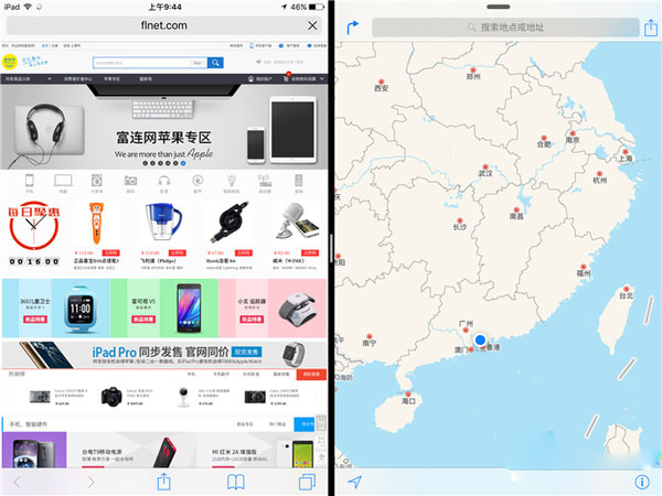 苹果ipad pro分屏功能操作使用教程