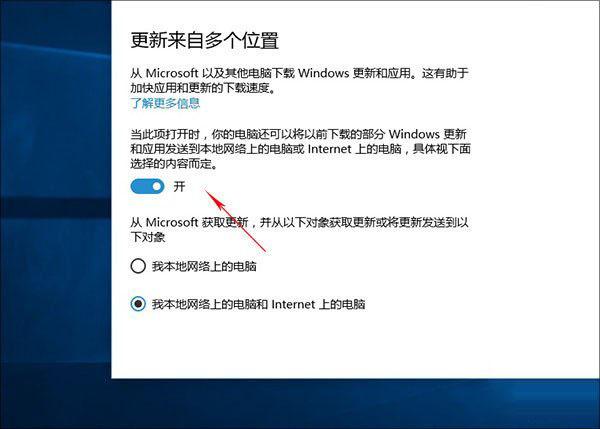 升级Windows 10后必做的9个技巧