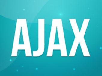 DEDECMS自定义表单通过ajax提交的实现方法