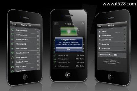 7条iPhone屏幕保养秘笈
