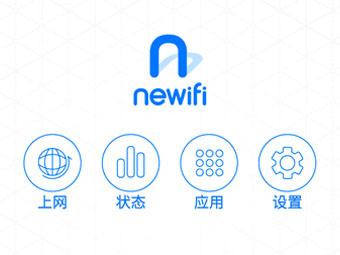 联想newifi智能云路由器如何设置