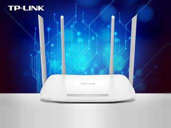 TP-Link路由器TL-WDR5600怎么隐藏WiFi