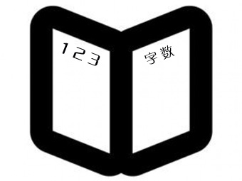 如何修改限制Dedecms文章或产品描述的字数