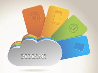 dedecms织梦系统全站图片调用教程