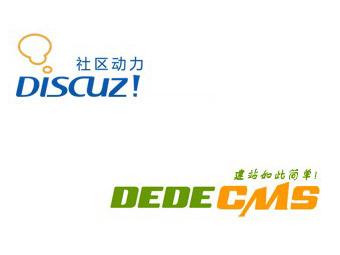 dedecms调用dz论坛帖子和图片所需代码