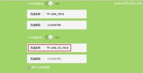 TL-WDR5600的5G无线网络名称不能是中文