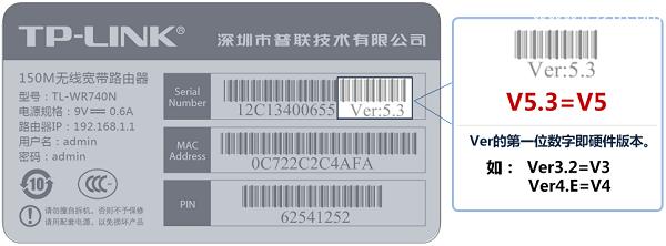 tp-link路由器tl-wr842n固件升级教程