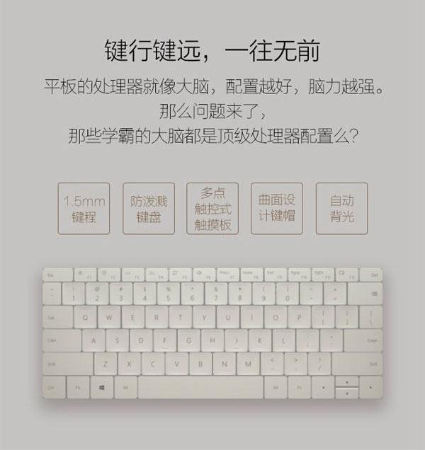 华为MateBook笔记本电脑图文解析