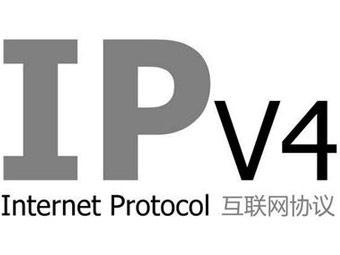 路由器WAN口IP和外网IP不一样的原因分析