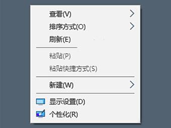 Windows 10右键菜单如何清理怎么管理的方法