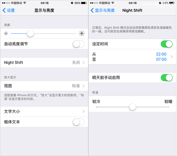 iPhone IOS9.3 Night Shift在哪及功能怎么用
