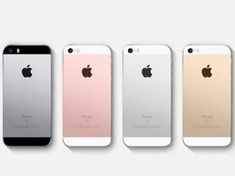 iPhone SE配置怎么样?iPhone SE详细参数介绍