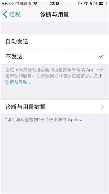 如何提升iPhone隐私安全等级