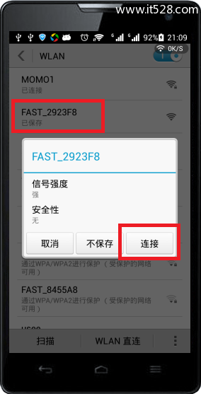 falogin.cn怎么在手机打不开?