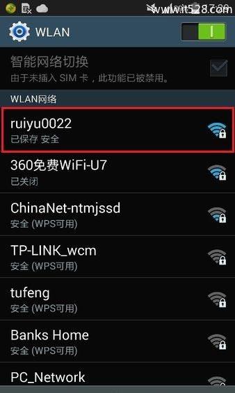 手机连接WiFi显示已保存但是网络连接不上