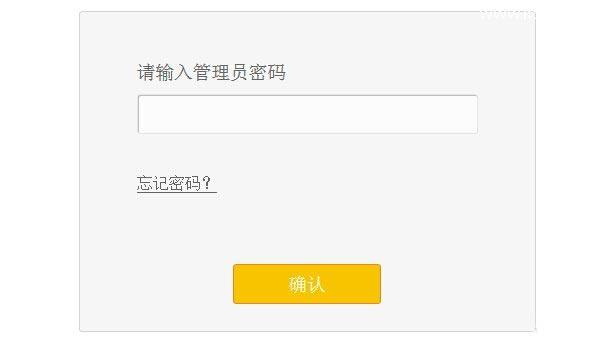 falogin.cn初始密码(默认密码)是什么?