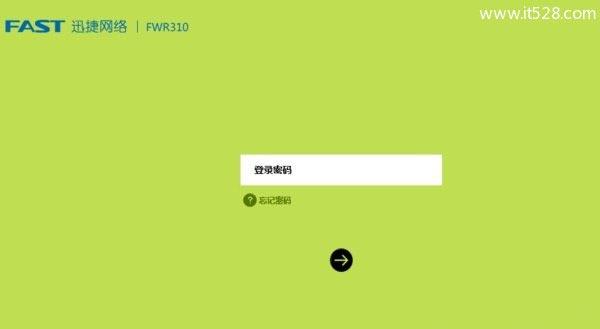 迅捷FAST FW325R路由器默认登录密码是什么?