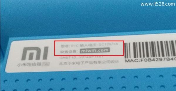 小米路由器管理IP地址是多少?