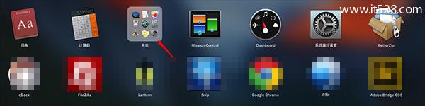 Mac充电提示音如何设置的技巧