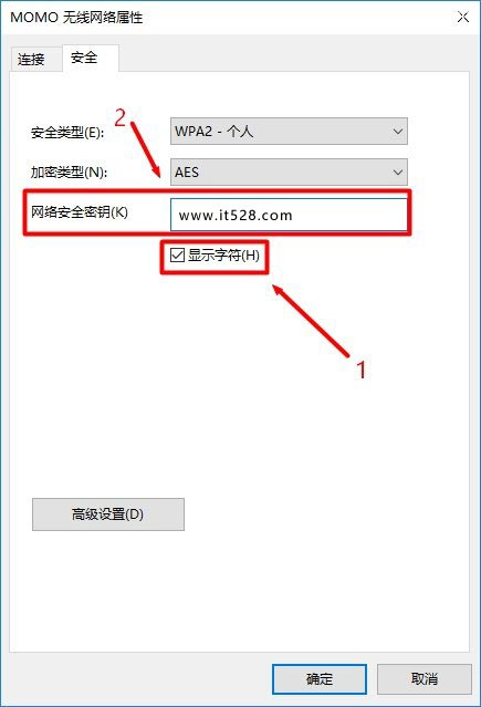 Windows 8怎么查看路由器wifi密码方法