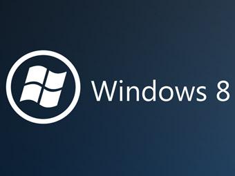 Windows 8电脑无线路由器如何设置上网?