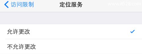 苹果iPhone 6s定位服务显示灰色不可用的解决方法?