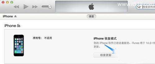 苹果iPhone 6s访问限制密码忘了如何解决?