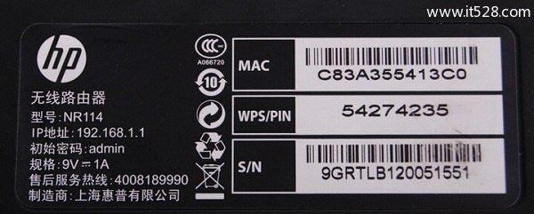IP地址 后面的就是无线路由器设置界面地址