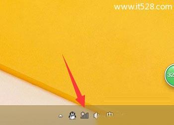 点击Win8右下角的无线网络小图标