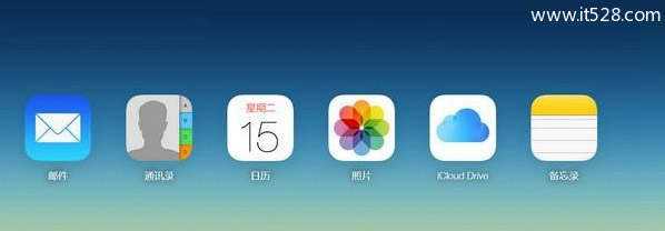 苹果iCloud功能作用与查找我的iPhone最全使用方法