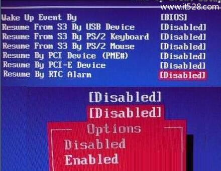 如何设置电脑bios实现定时自动开机办法