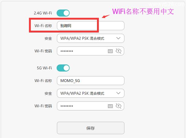 Windows 7笔记本搜不到wifi信号解决方法