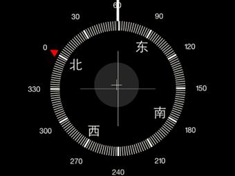 iPhone手机指南针使用教程