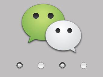 微信朋友圈选择题按钮说说发送方法