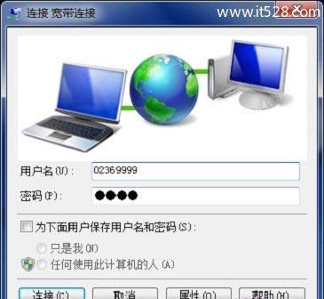 无线路由器设置中上网方式如何选择?