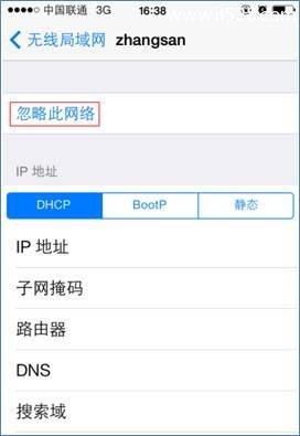 路由器修改wifi密码后手机连不上的解决办法