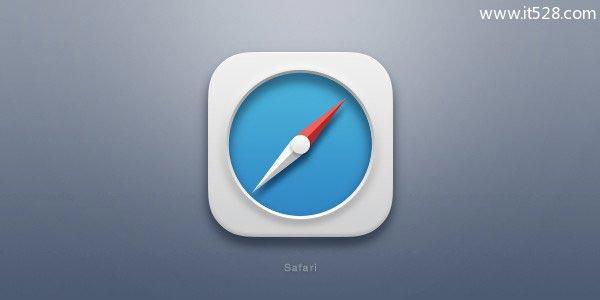 iPhone清理清除Safari浏览器缓存的方法