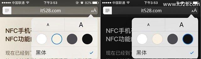 iPhone Safari浏览器阅读模式介绍与使用方法