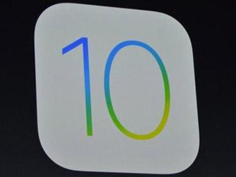 iPhone iOS 10能过滤垃圾电话或诈骗电话