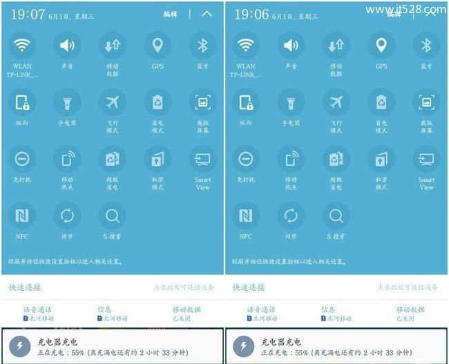 三星手机提升续航省电的14个小技巧